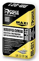 Полипласт ПП-021 - Клеевая смесь эластичная толстослойная для крупноформатной плитки 25 кг