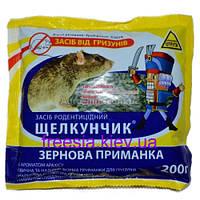 Щелкунчик зерновая приманка от грызунов  200 г