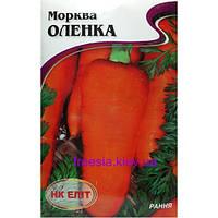 "Морковь ""Аленка"" Ранняя  20 г"