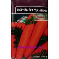 """Морковь """"Без серцевины""""  20 г"""