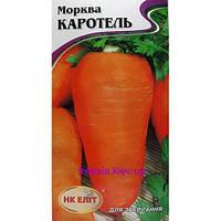 """Морковь """"Каротель"""" 20 г"""