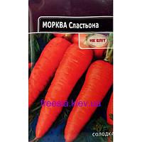 """Морковь """"Сластена""""  20 г"""