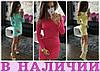 Женское платье Starla! 7 цветов в наличии!