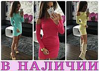Женское платье Starla! 7 цветов в наличии!, фото 1