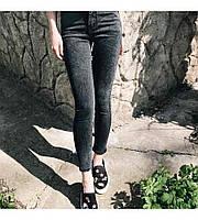 Мраморные джинсы скинни ELISA FANTI 03332