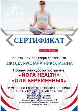 Получите сертификат инструктора йоги для беременных пройдя курсы в школе Олимпия