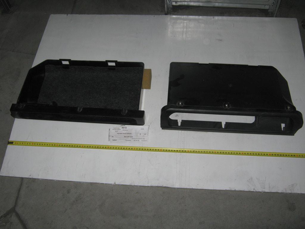 Надставка панели приборов 3110-00-5325034-000
