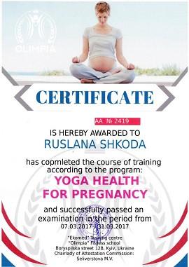 Сертификат по перинатальной йоге (уровень 5) от школы Олимпия