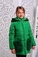 Красивая зимняя курточка для девочки Сабина зеленый