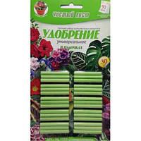 """Удобрение для Декоративных растений в палочках """"Чистый лист"""" 30 шт"""