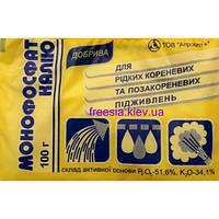 Удобрение Монофосфат калия 100г (монокалийфосфат)