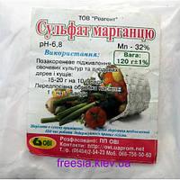 Удобрение Сульфат Марганца 120 г  (сернокислый марганец)