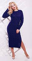 Платье длинное с разрезом синее