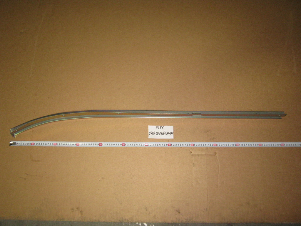 Направляющая верхняя сдвижной двери ГАЗ 2705 2705-6426030-01