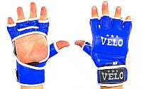 Перчатки для смешанных единоборств MMA кожаные VELO ULI-4017 (р-р S-XL, синий, красный)