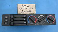 Блок управления печкой BMW E34, 8 351 114