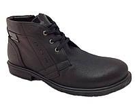 Ортопедические ботинки для мальчика р. 37, 38, 39