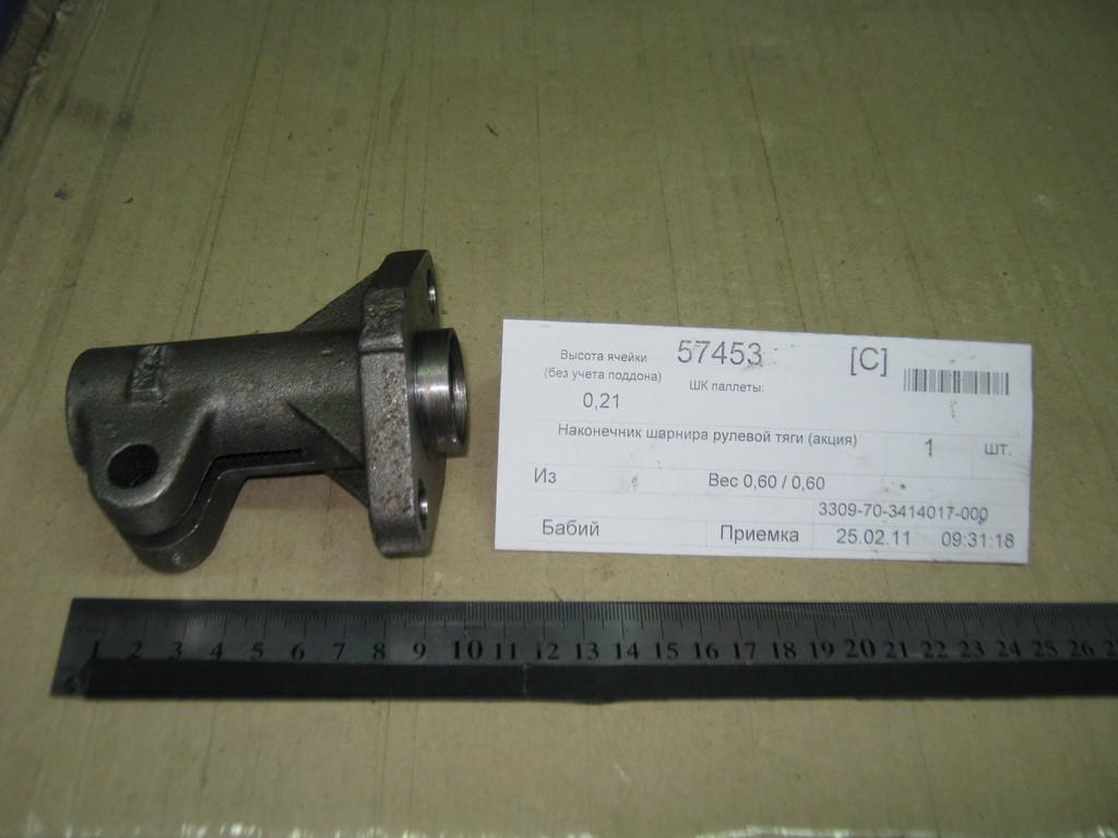 Наконечник рулевой тяги ГАЗ 3308, 3309 33097-3414017