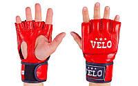 Перчатки для смешанных единоборств MMA кожаные VELO ULI-4018 (р-р S-XL, красный, синий)