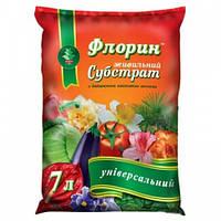 Флорин грунт универсальный  7 л