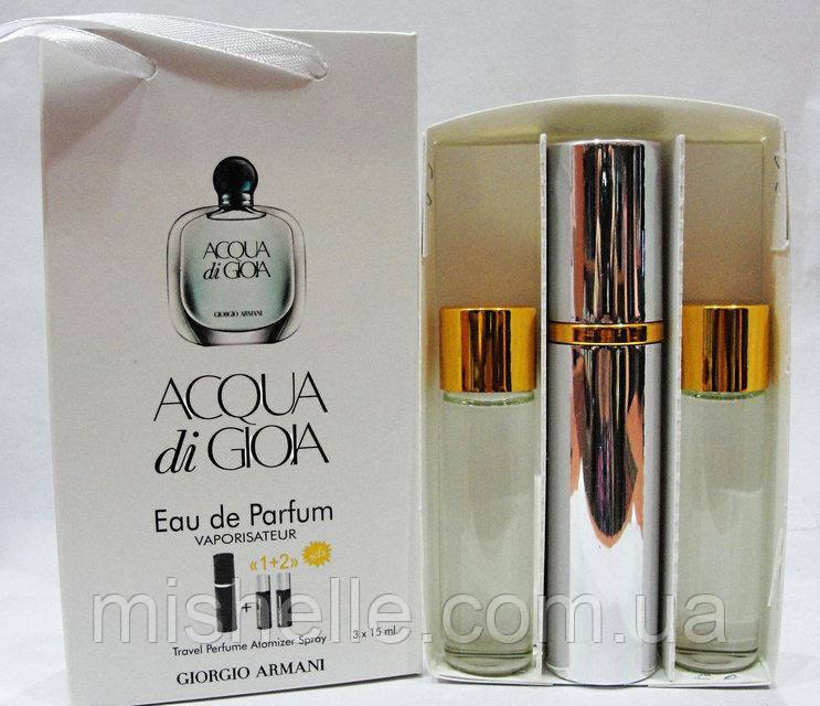 Набор парфюмов Armani Acqua di Gioia (Армани Аква Ди Джоя)
