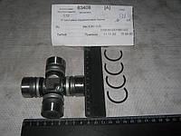 Крестовина карданного вала ВОЛГА ГАЗель со стопорными кольцами 3102-2201800-22