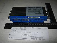 Блок управления АБС | ABS 486104118