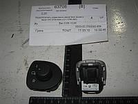 Переключатель зеркал ВОЛГА .Ф5.3709.004 121.3769.000