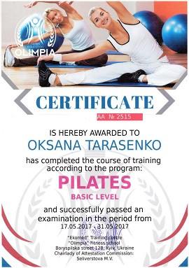 Сертификат по пилатесу 1 на английском языке от школы Олимпия