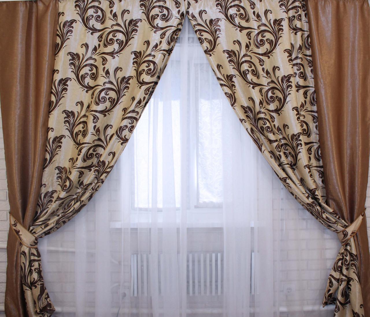 Шторы комбинированные. 2 шторы: ширина 1,4м., длина 2,5м. е310