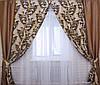 Комбинированные шторы из ткани блекаут.  Код 014дк