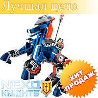 Конструктор лего нексо Nexo 250 деталей 14002 Ланс и его механический конь