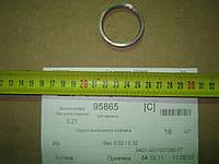 Седло выпускного клапана ЗМЗ 421 421.1007080-03