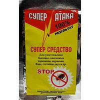 """Супер Атака"" средство от тараканов,муравьев,мух"
