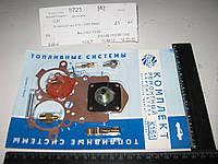 Ремкомплект карбюратора К151 ГАЗ 3309 К-151-1107981
