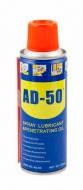 Универсальная смазка AD-50 (аналог WD-40) 100мл.