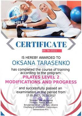 Сертификат инструктора пилатеса на английском языке от школы Олимпия