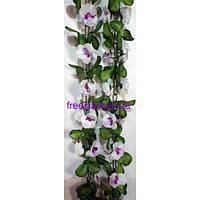 Искусственные цветы Цепочка Орхидея