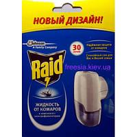 Raid комплект от комаров 30 ночей