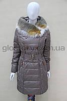 Пуховик женский Kuckuck, мех лисичка
