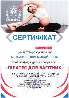 После курса инструкторов пилатеса для беременных выдается сертификат от школы Олимпия