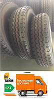 Грузовые шины Ginstin TY268, 9R20, 9.00R20 (260-508)