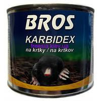 BROS Гранулы для отпугивания кротов Karbidex 500 г