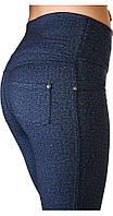 Утягивающие леггинсы под джинсы
