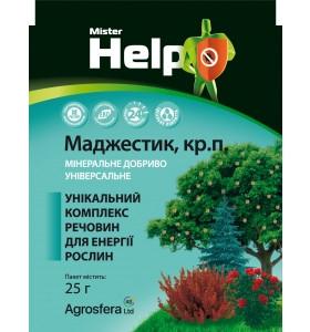 Удобрение универсальное Маджестик, 25 г — обеспечивает растения необходимыми элементами питания