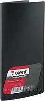 Визитница пластиковая 96 карточек Axent 2507, черная