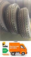 Грузовые шины Roadshine RS602, 9R20, 9.00R20 (260-508)