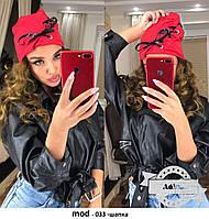 Женская стильная шапка со шнуровкой, 2 цвета