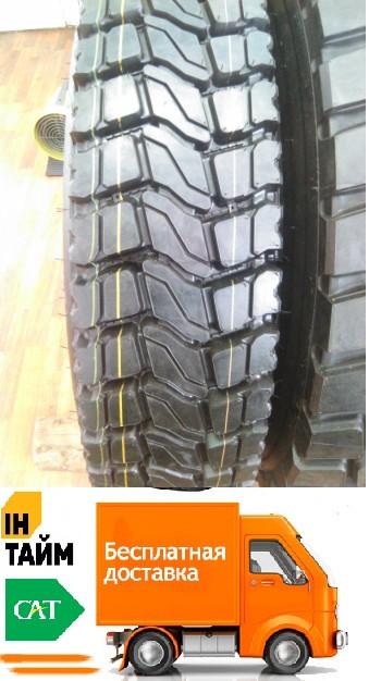 Грузовые шины Roadshine RS622, 9R20, 9R20 (260-508)
