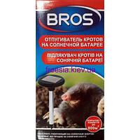 BROS отпугиватель кротов и грызунов на солнечной батереи